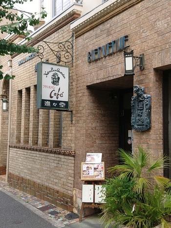 煉瓦造りの外観が目をひく「進々堂 京大北門前」。喫茶店ファンなら一度は訪れておきたいレトロな雰囲気です。