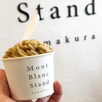 鎌倉の「Mont Blanc Stand(モンブラン スタンド)」は、フォトジェニックな食べ歩きスイーツが大人気。おしゃれなカップに入ったモンブランは、一番下にマカロン、その上の砂糖不使用のホイップクリーム、マロンクリームは注文を受けてからしぼるスタイルです。