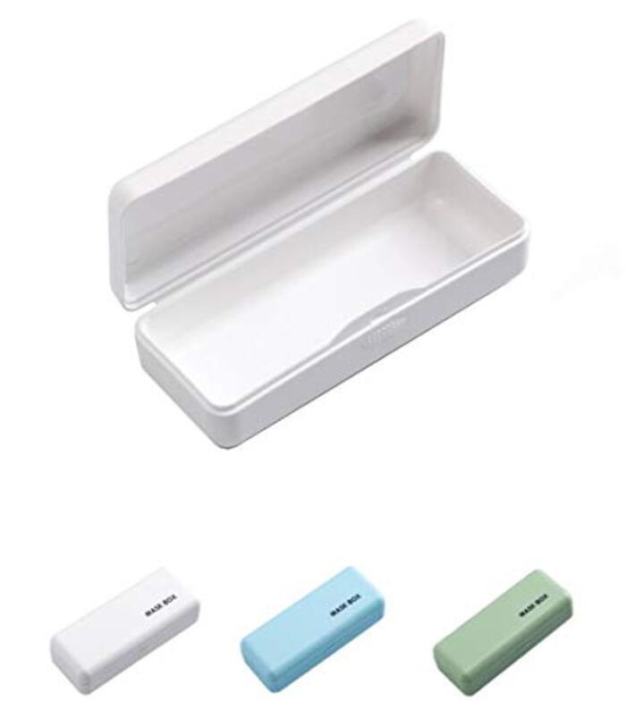 マスクケース 収納ボックス 3点セット  (ホワイト)