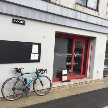「AGEHA CLASSIC (アゲハ クラシック)」上賀茂にひっそりと佇む隠れ家的なお店。リーズナブルな価格で美味しいベーグルが購入できると評判です!