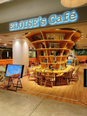 """本店のある軽井沢では、2時間待ちの人気店「ELOISE's cafe(エロイーズカフェ)」の2号店が横浜ハンマーヘッドに登場しました。""""知的な森のカフェ""""をコンセプトにした店内は、ひとりでもファミリーでも入りやすい雰囲気です。"""
