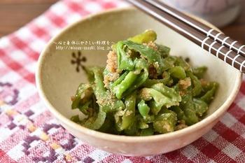 基本調理は混ぜるだけ。あと一品!に役立つ「野菜の和え物」レシピ