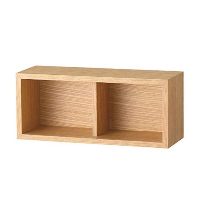 無印良品 壁に付けられる家具・箱・幅44cm・オーク材