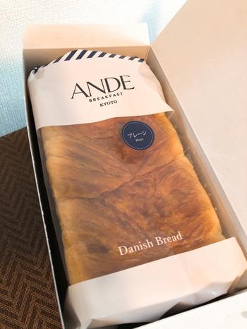 「アンデ」のデニッシュはとにかくふわふわ。これは、64層もの層を丁寧に作っているからなんです。1種類の生地づくりに6時間がかけられているそうで、パン作りのこだわりを感じます。