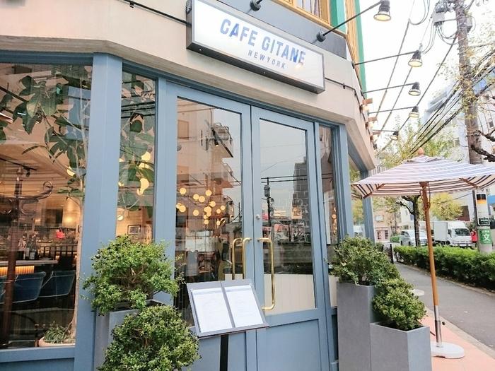 ニューヨーク生まれのカフェレストラン「カフェ・ジタン」。全粒粉のマフィンやグラスフェッドビーフなど健康志向の食材にこだわった、大人の贅沢を堪能できるカフェです。