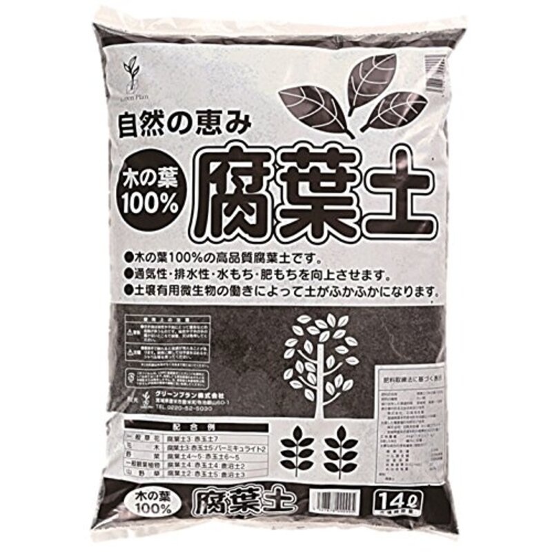 グリーンプラン 土壌改良材 木の葉100%腐葉土14L