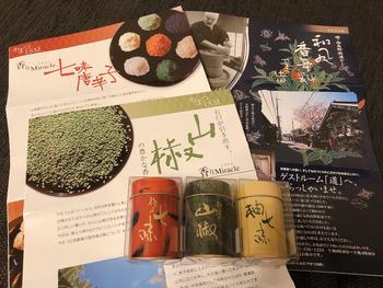 隠れた逸品を探せ!地元ライター厳選の大阪のお土産15選