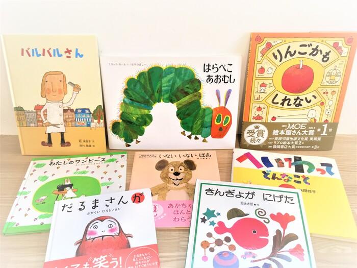 東京・谷中にある本屋さん、「ひるねこBOOKS」が行っている、ひるねこパック(セレクト絵本.Aコース)もおすすめ。  こちらはコースではなく、『お客様からヒアリングした内容にあわせて、新刊絵本を2~3冊セレクトする』という、セレクト絵本サービスです。  「ひるねこBOOKS」さんが、購入者の性別・年齢や、お子さんの興味などをうかがって、送付予定の絵本リストを作成。そして、提案内容でお客様に納得いただけたら、発送するという仕組みです。  自分が友人の出産祝いに贈りたいときなどに利用してもいいですね♪