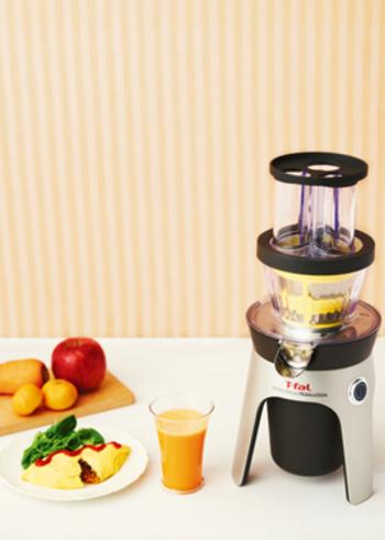 朝の1杯は『スロージューサー』で食材の栄養まるごとチャージ!~おすすめレシピ付