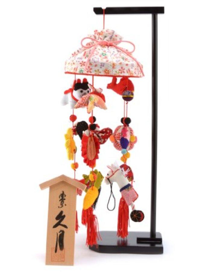 つるし雛 つるし飾り 雛人形 コンパクト 久月 夢子 スタンド付 h293-kcp-si-25-3