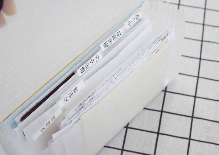 袋に入れて分けるよりも、出し入れしやすいですね。このファイル一冊で家計管理が済むので、いたってシンプルです。