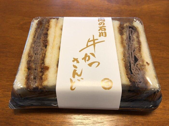 しらす、コロッケ、お赤飯。いつもの味も鎌倉の空気を感じながら