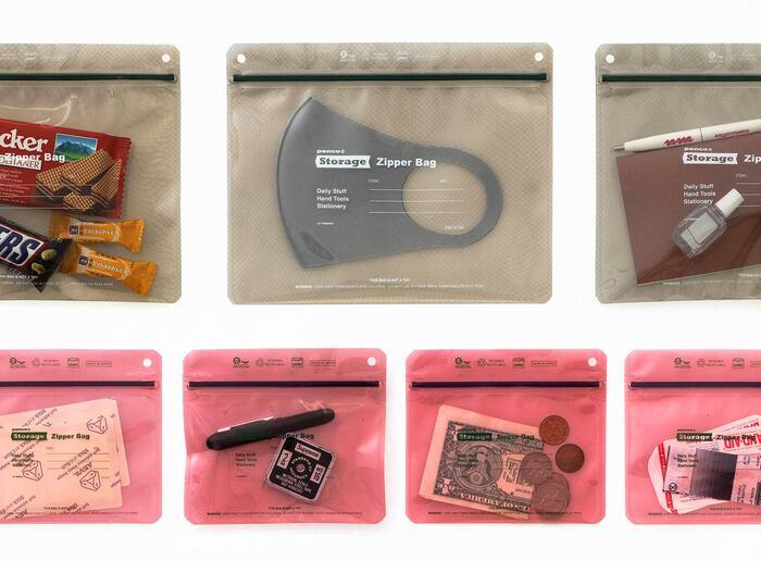 シンプルでスタイリッシュなジッパーバッグ。罫線入りの機能的なデザインと半透明の透け感が特徴です。文房具をまとめたり、マスクや常備薬などの小物まですっきり収納。さまざまな用途に使えて便利ですね。