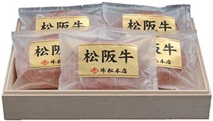 牛松 本店 松阪牛 特選 ハンバーグ 160g × 5個 【 高級 桐箱入 】
