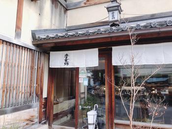 北千住の「宇豆基野(うずきの)本店」は完全予約制の日本料理店。数ヶ月先まで予約が取れないことでも知られている名店で、湯波や生麩を堪能しましょう。