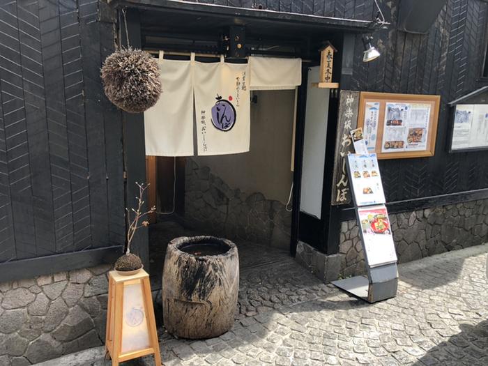 神楽坂の兵庫横丁にある「神楽坂 おいしんぼ 本店」は、黒い板塀が印象的な一軒家レストラン。大人の街、神楽坂でゆったり和食を楽しみたい日におすすめです。