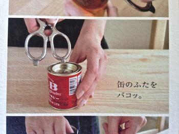 持ち手の先端に付いている突起は、缶のフタを開けるのにぴったり。1つで3通りの使い方ができるのは、とっても便利ですよね!