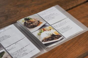 スクエアに印刷した写真と一緒に入れられるアルバム。レシピを入れ替えたり、更新する楽しさがあります*