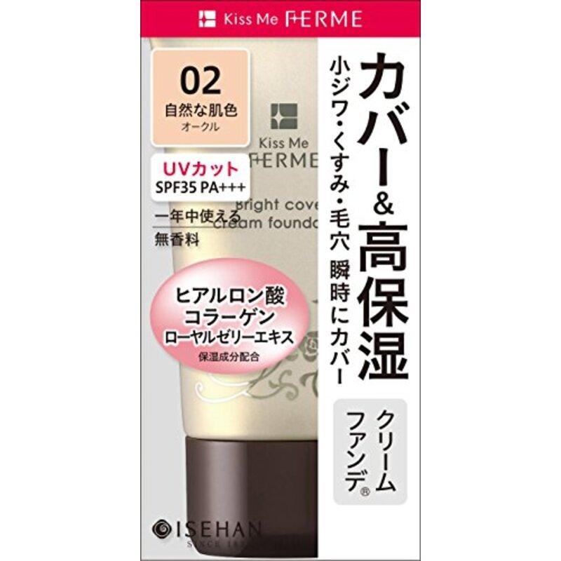フェルム 明るくカバークリームファンデ02/自然な肌色 25g
