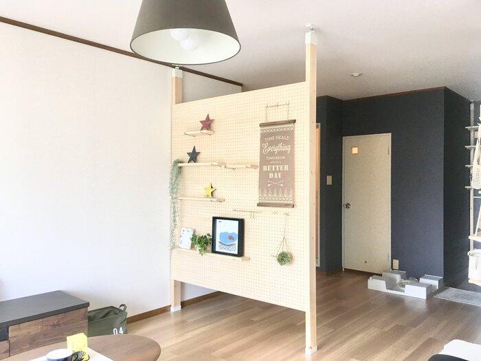 キッチンとリビングとの境目に、有孔ボードのパーテーションを設置。ワンルームの部屋でも、間仕切りを設けることで生活感を隠せたり、用途別に空間を仕切ることができます。