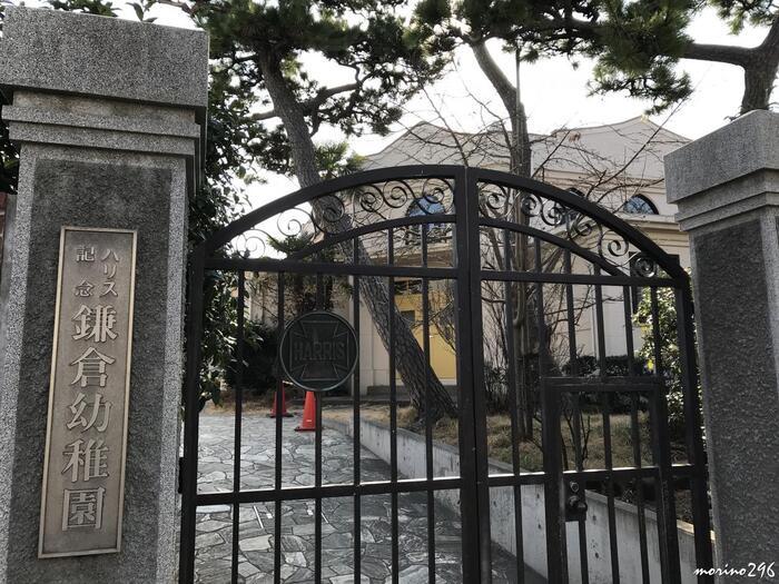 """鎌倉は、豊かな自然を享受しながら、文化的な生活が営める土地。""""鎌倉文士""""と呼ばれた川端康成や里見弴ら多くの文化人らがそうであったように、古くから元来の住民に加えて、有名無名問わず、国内外からの多くの移住者で構成されてきた町です。  【若宮大路の下馬交差点近くにある「日本基督教団鎌倉教会付属ハリス記念鎌倉幼稚園」。明治43年創立の市内最古の現役の幼稚園である。関東大震災後の大正14年に再建された建物は""""梅鉢型園舎""""と呼ばれ、遊戯室を中央にして、舞台や教室が囲むように配されている。】"""