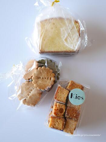 自分用のおやつとしてはもちろん、ちょっとしたお礼や手土産においしくておしゃれな焼き菓子を渡したいときにもおすすめです。