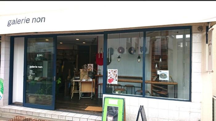 西荻窪駅から徒歩5分ほどの場所にある「galerie non(ギャルリー ノン)」は、小物やアパレルを扱うお店に併設されたカフェ。ショッピングの途中で立ち寄るのも良いですね。