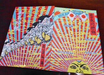 """鎮守氷川神社の主祭神""""スサノオノミコト""""をイメージして作られた御朱印帳は、美術家・横尾忠則氏とのコラボ作品♪原画を忠実に再現したという、色鮮やかな一冊です。"""