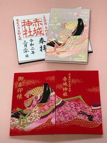 女性の願いを叶えてくれるという赤城姫伝説に由来した御朱印帳。十二単の細やかな施しに思わずうっとり*見ているだけで幸せになれそうです♪