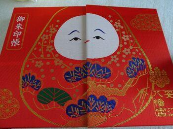 石川の安江八幡宮では、金沢の郷土玩具「加賀八幡起上り人形」がデザインされた御朱印帳が人気です♪インパクトのある可愛さで、一目惚れしてしまう人が多いそうです*
