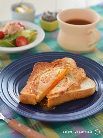 フライパンで作るエッグトーストは、火加減が調整しやすいのでお好みの卵の硬さで食べることができます。ごま油を使えば香ばしさが口いっぱいに♪
