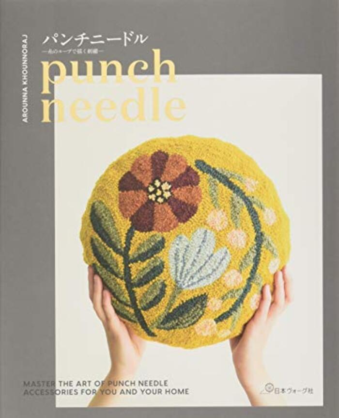 パンチニードル punch needle (糸のループで描く刺繍)