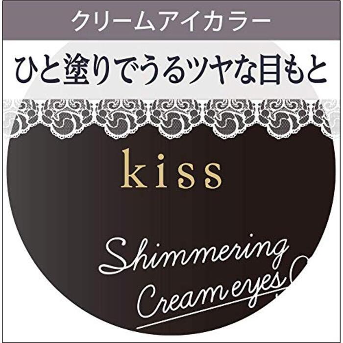 kiss(キス) シマリングクリームアイズ06 アイシャドウ 06 マイシークレット 5.3g