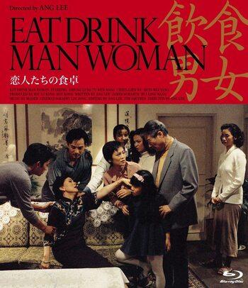 監督:アン・リー  台湾を舞台に、父と3人の姉妹たちを描いた作品。日曜日には、有名ホテルのシェフである父親の料理で食卓を囲むのが習慣だった一家。独立したい娘たちと、その父とのやり取りが食事会を通して展開されていきます。