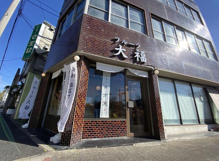 SNSで話題のフルーツ大福で有名な、名古屋の「覚王山フルーツ大福 弁才天」。連日行列ができる人気店の味をお取り寄せできますよ。