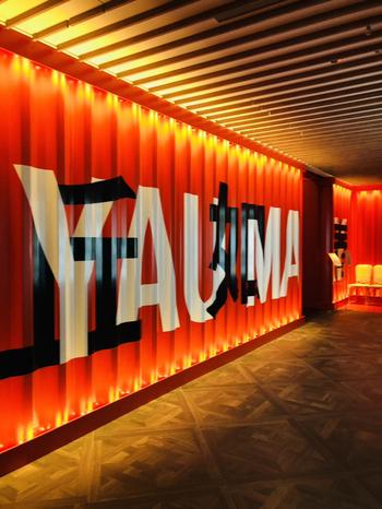 二重橋スクエアにある「YAUMAY(ヤウメイ)」は、ロンドンを拠点に活躍する世界的レストランプロデューサー、アラン・ヤウ氏が手がける日本初出店の点心レストランです。