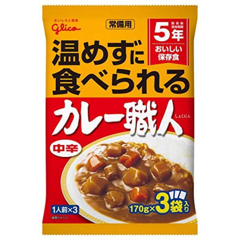 江崎グリコ 常備用カレー職人3食パック中辛170g×3食 ×5個