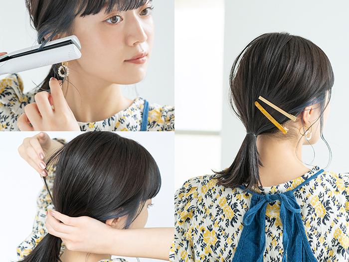 左上から反時計回り。①もみ上げとこめかみの毛束を薄く引き出したら、耳に少しかぶせて、襟足でひとつ結びに。後れ毛はストレートアイロンでS字に巻きます。②結び目の周りを放射線状につまんでたるませます。オイルで顔回りの束感をセット。③春カラーのヘアアクセサリーを着ければ完成。