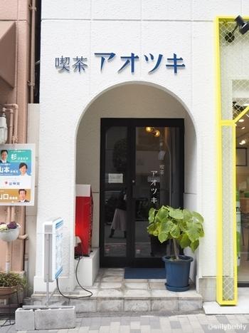レトロな香りとディープな魅力いっぱい。大阪の古本カフェ7選