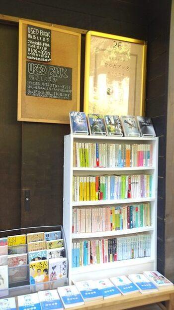 2階の古本屋には四方八方どの壁にも本棚があり、びっしりと古本が詰め込まれています。テーブルが用意されており、カフェで注文したものも持ち込めるのが嬉しいポイント。本棚の合間に埋まっているように見える窓の外には、深い緑が広がり、近くの小川のせせらぎが聞こえてきます。自然を感じながら、本の世界に没頭できる空間です。