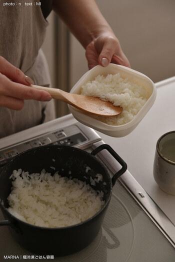 多めに炊いて、おいしく保存。「ご飯」のおすすめ保存容器