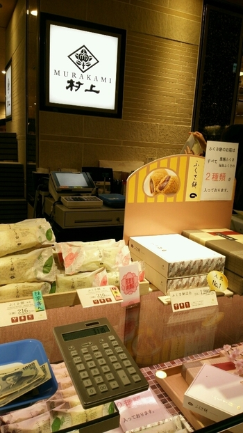 あんとの中の区画「42」売り場にある、和菓子のお店「和菓子 村上」。