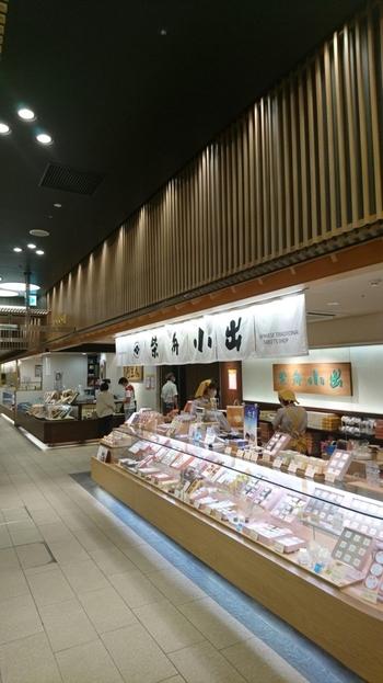 あんとの中の区画「28」売り場にある、大正六年創業、金沢の老舗和菓子店「柴舟小出(しばふねこいで)」。