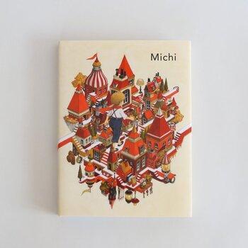 「Michi」は文字のない絵本。 そして両表紙の絵本となっています。左から読み始めると男の子の、右から読み始めると女の子の旅がスタート。