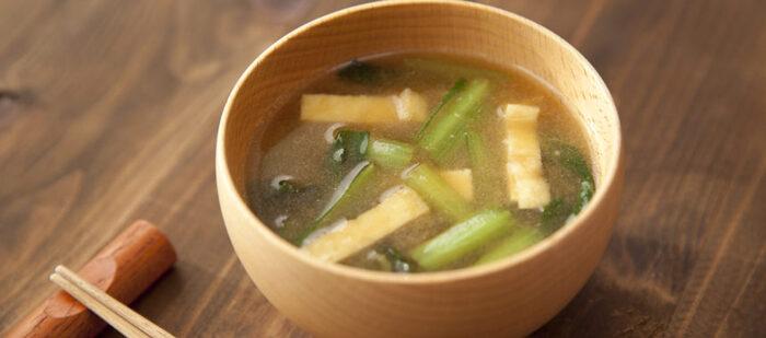 日本人が当たり前のようにいただいてきたみそ汁が実はすごい力を持った抗酸化スープなのです。具材を鍋に入れる順番を油あげ、小松菜の茎、葉と意識するだけで、グンと美味しく仕上がります。