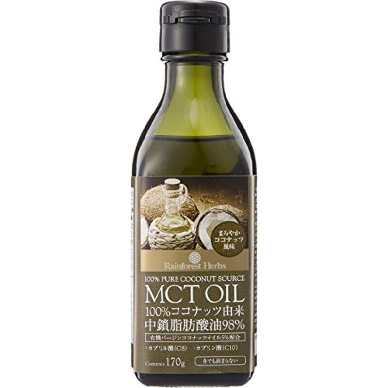 ココナッツ由来100% MCTオイル 170g 1本 (MCT OIL 100% PURE COCONUT SOURCE) 有機バージンココナッツオイル5%配合 中鎖脂肪酸油98%