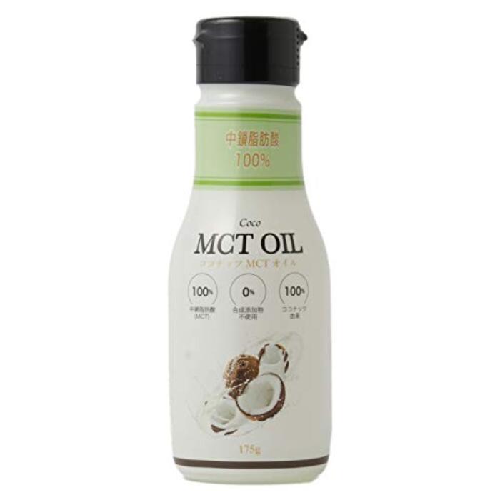 MCTオイル 175g 【酸化を防ぐ フレッシュソフトボトル】ココナッツ由来100% <中鎖脂肪酸100%>