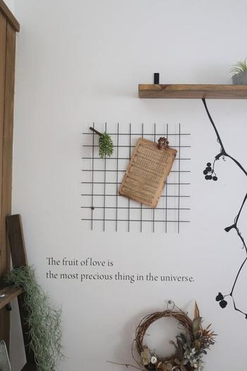 飾るだけで壁がおしゃれになるワイヤーネットデコレーションは、100均のアイテム1つだけで作れるDIY。とっても簡単なので初心者さんでも手軽に作れます。モノトーンのチェック柄のようなアクセントになって、ペーパーアイテムやフェイクグリーンを飾ると素敵。