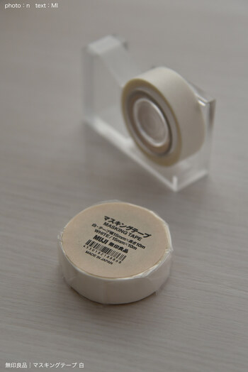 ミニサイズの約幅15mmのセロハンテープに最適ですが、同じく無印の白のマスキングテープにも使用できます。あまりマスキングテープカッターってシンプルなタイプがない中、スッキリとした見た目で軽くて丈夫、しかもマスキングテープの切れ味も良くて便利だとSNSで評判のアイテムです。
