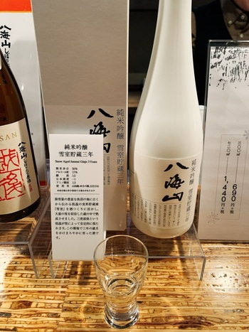 特別な日には、日本酒好きの方の中にはファンも多い八海山を、特別なバージョンでお届けしてみては?こちらの八海山は、雪のような真っ白なボトルが特徴。雪を入れて冷たさを保つ「雪室」という食糧貯蔵庫で、3年間じっくり寝かせたお酒です。安定して4度以下が保たれる蔵のおかげで、お酒はよりまろやかに熟成されており、なめらかな口当たりを楽しむことができます。